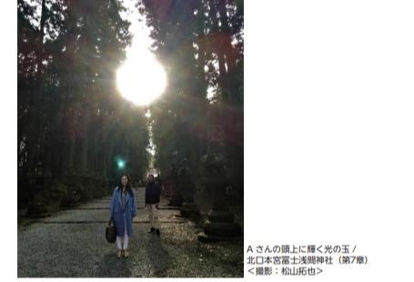 神社センサーの関連画像1