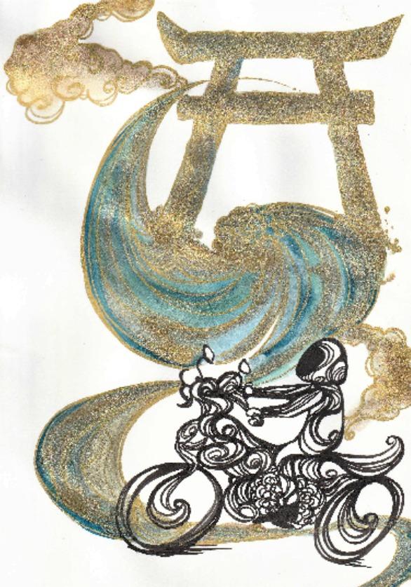 オートバイライダーが見つけた神社センサーのスイッチの入れ方(仮タイトル)